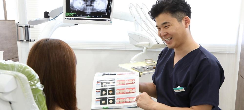 セラミックと銀歯の違いについて|岡山の吉崎歯科