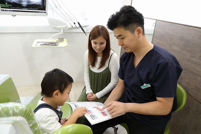 岡山の矯正歯科なら吉崎歯科へお任せください